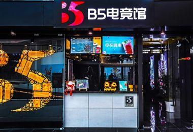 B5电竞馆