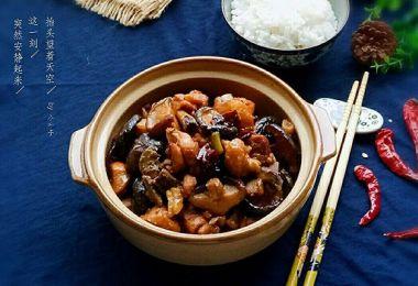 功夫食神黄焖鸡米饭