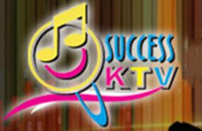 萨克赛思KTV