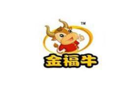 金福牛食品