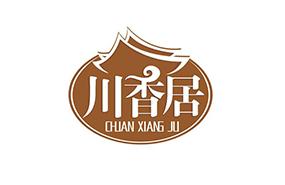 川香居火锅
